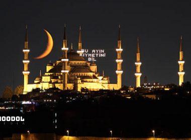 mengapa puasa Ramadhan itu wajib