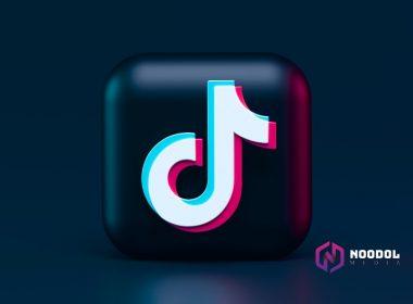 thumbnail aplikasi tiktok - download tiktok